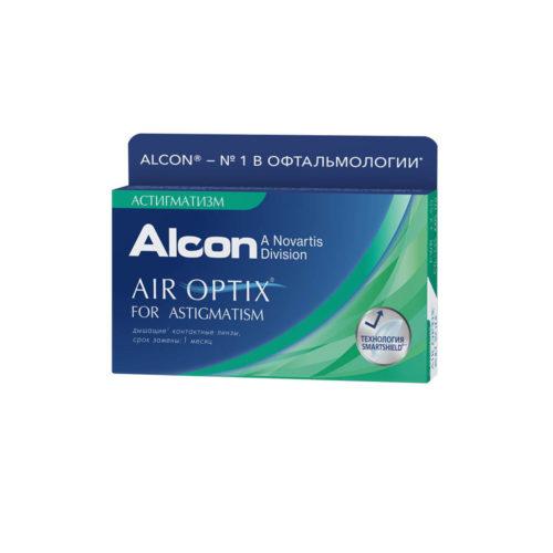 Купить контактные линзы AcAir Optix день и ночь
